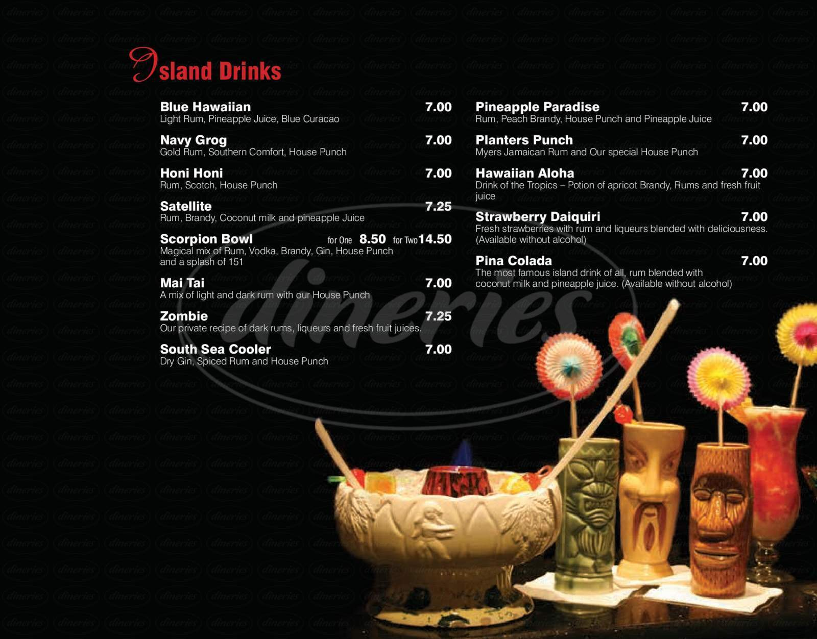 menu for China Pavilion