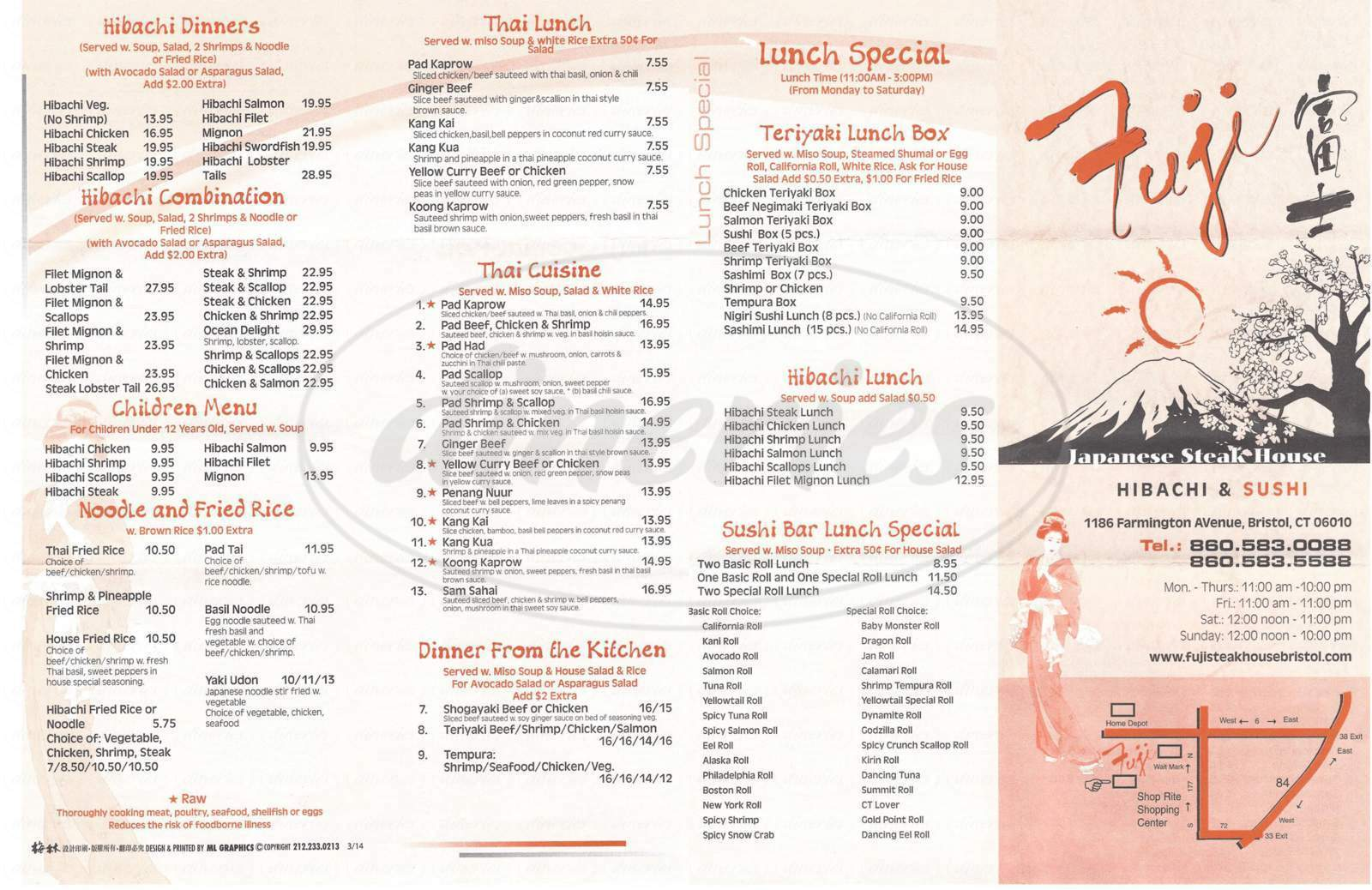menu for Fuji Japanese Steakhouse