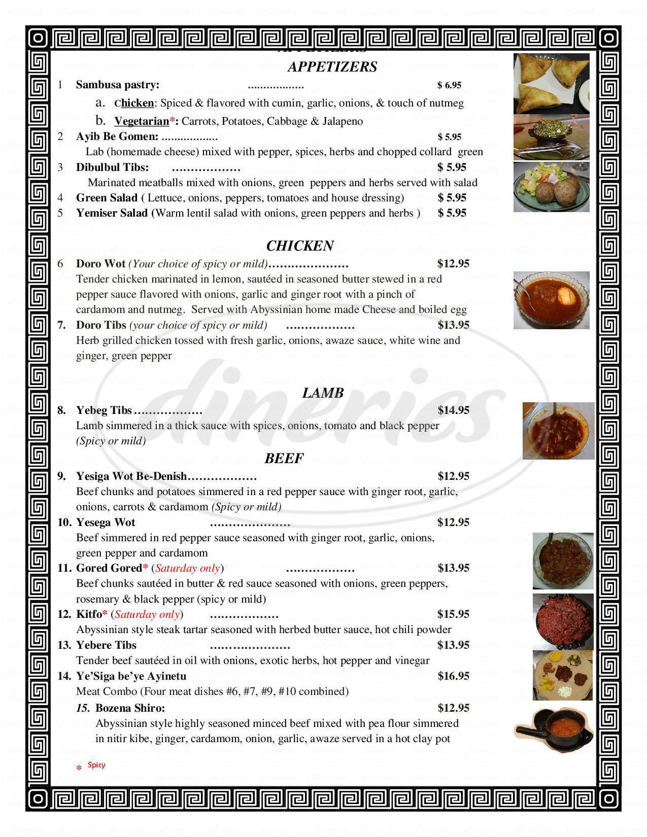 menu for Abyssinian Ethiopian Cuisine