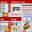 Ginza Express menu thumbnail