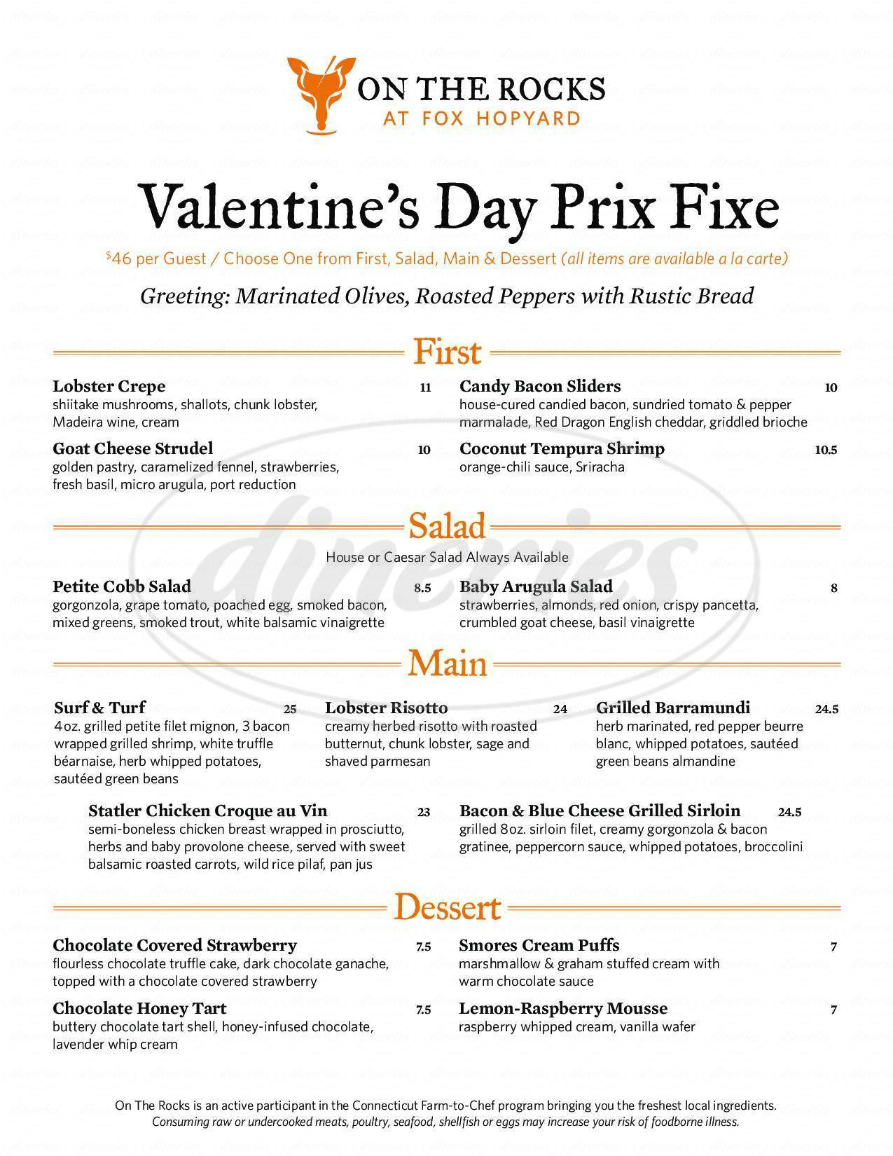 menu for On the Rocks Restaurant