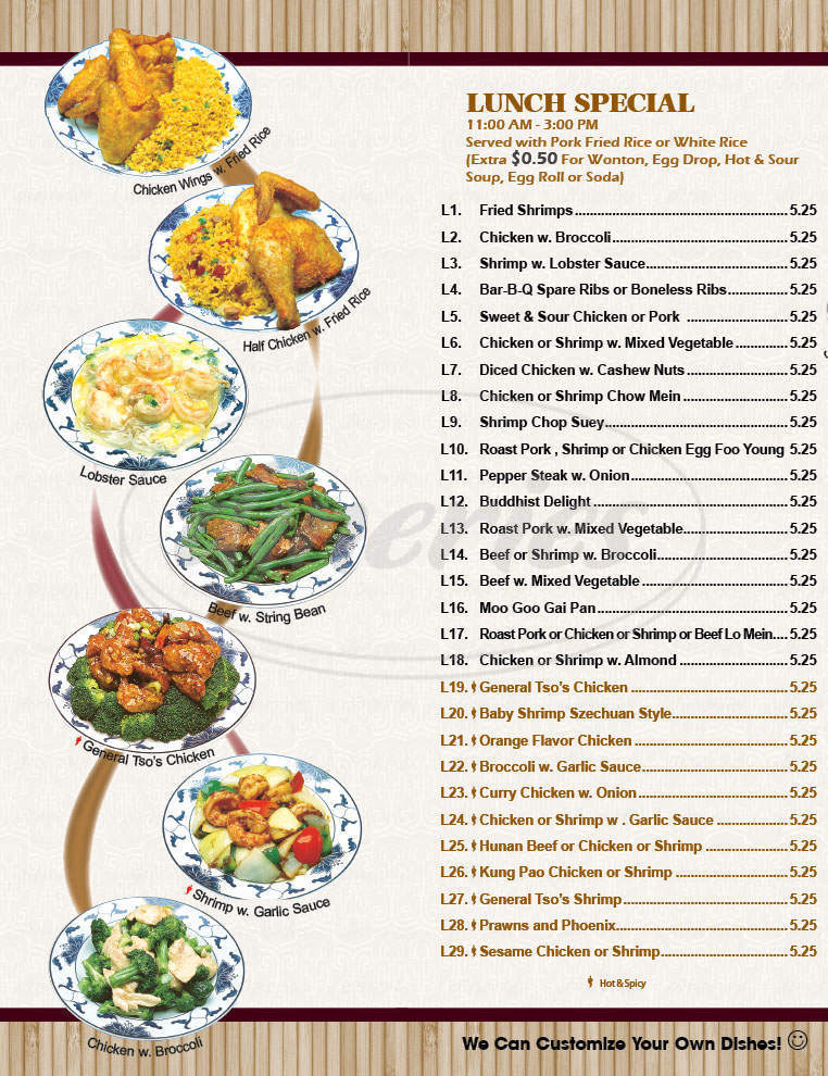 menu for Hua Lin Chinese Restaurant