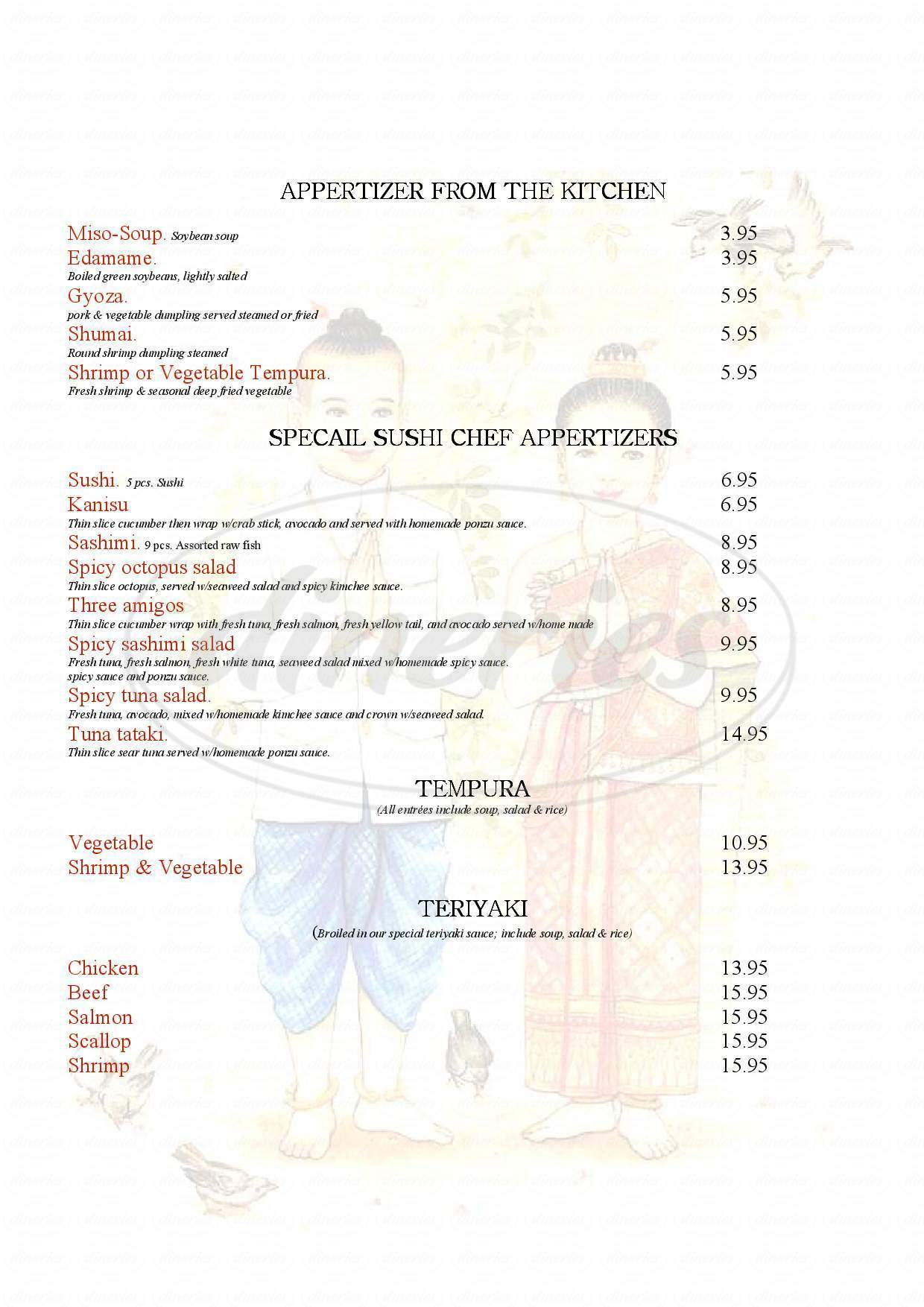 menu for Jasmine Thai