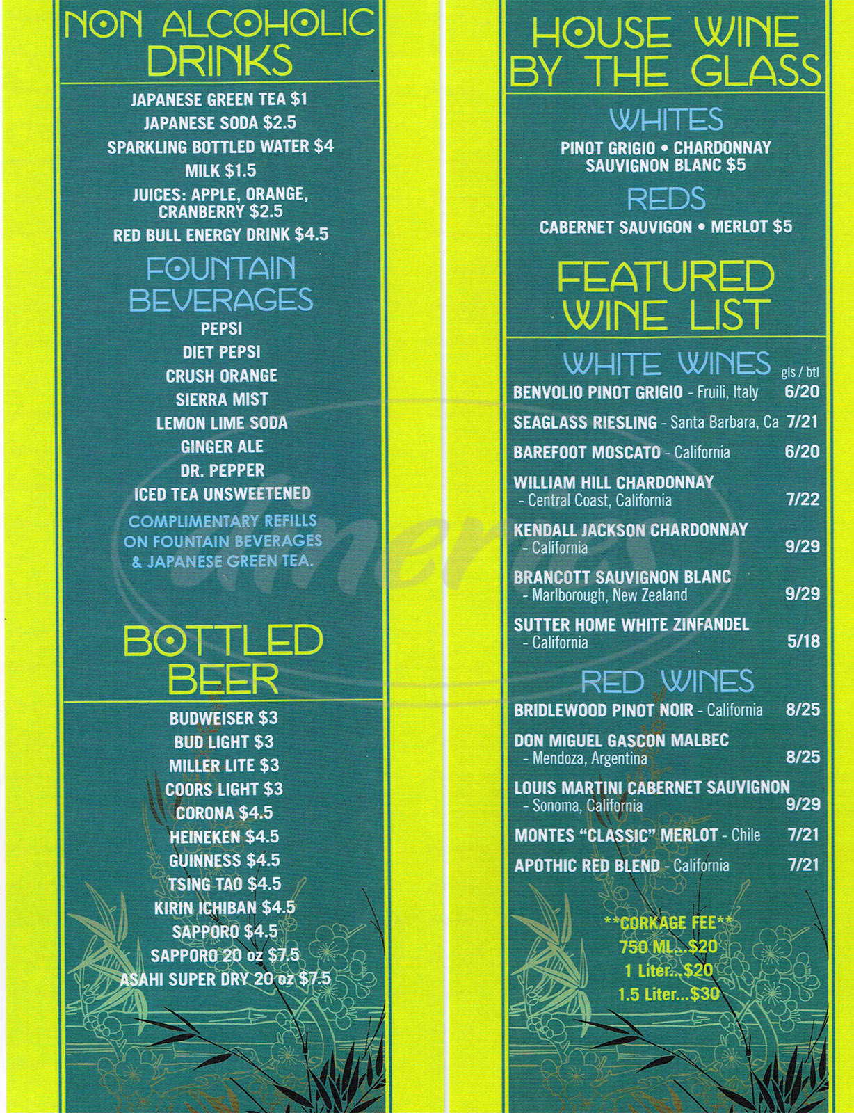 menu for Kumo Japanese Sushi & Hibachi Ultimate Buffet
