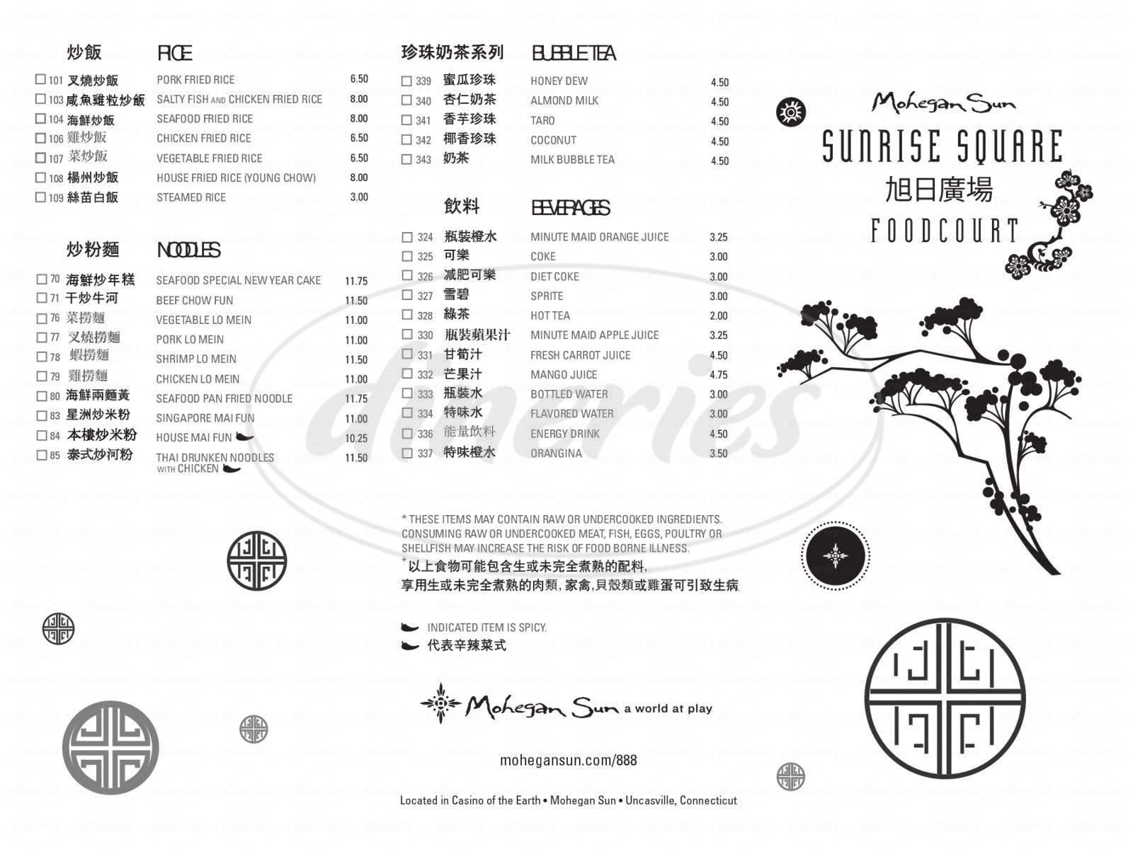 menu for Sunrise Square - Mohegan Sun