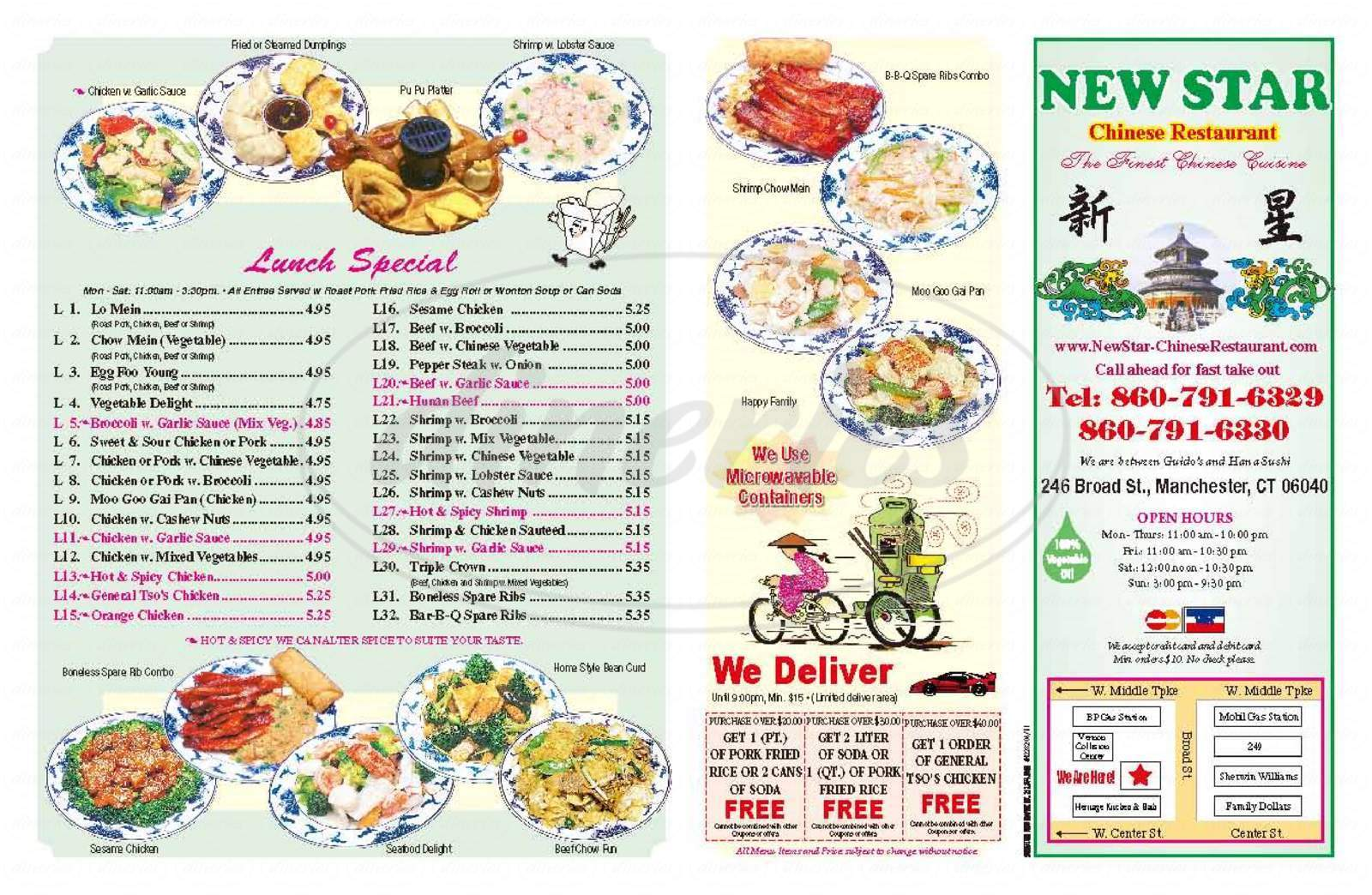 menu for New Star Chinese Restaurant