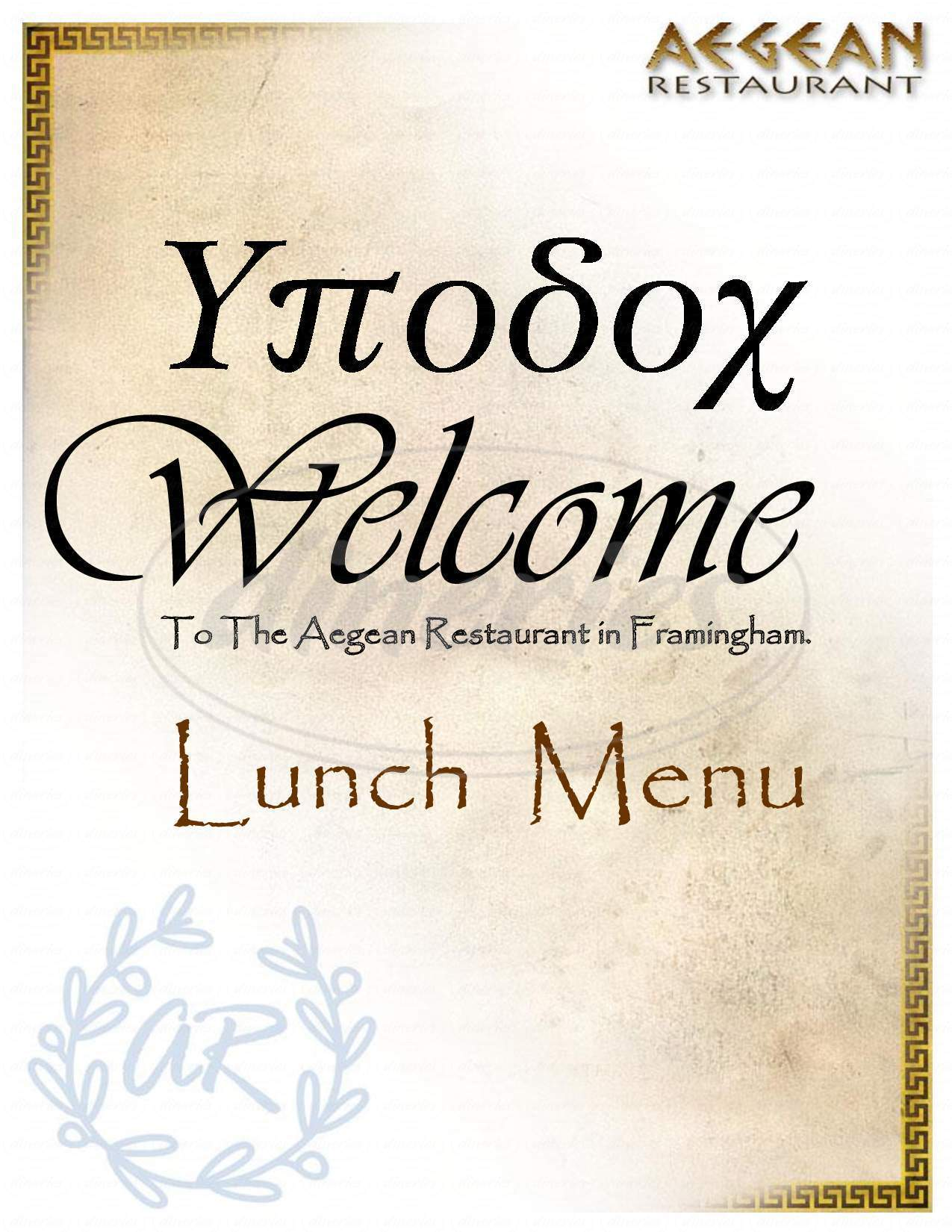 menu for Aegean Restaurant