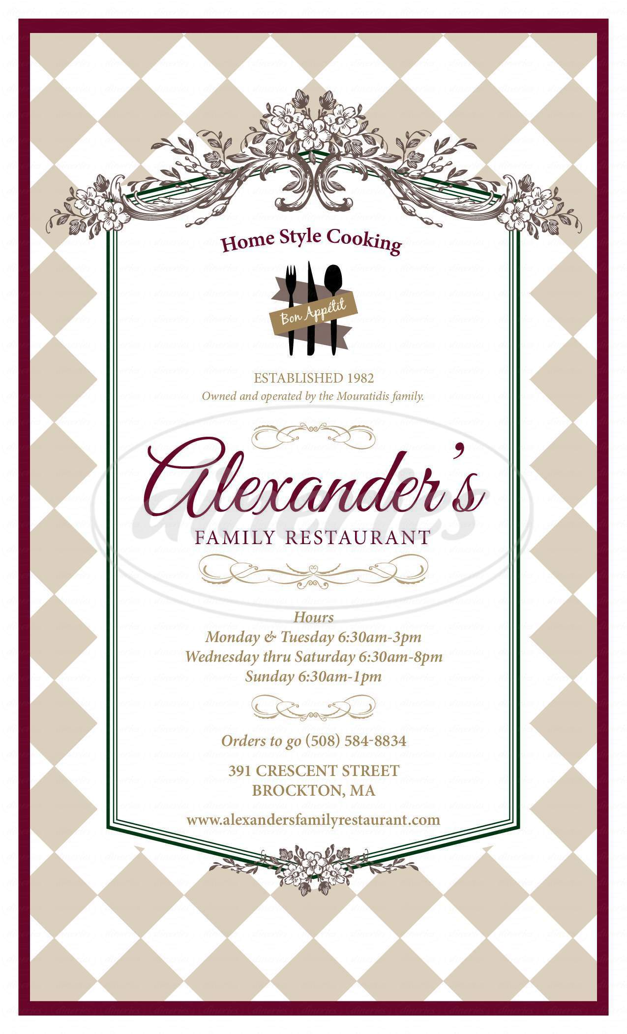 menu for Alexanders Restaurant