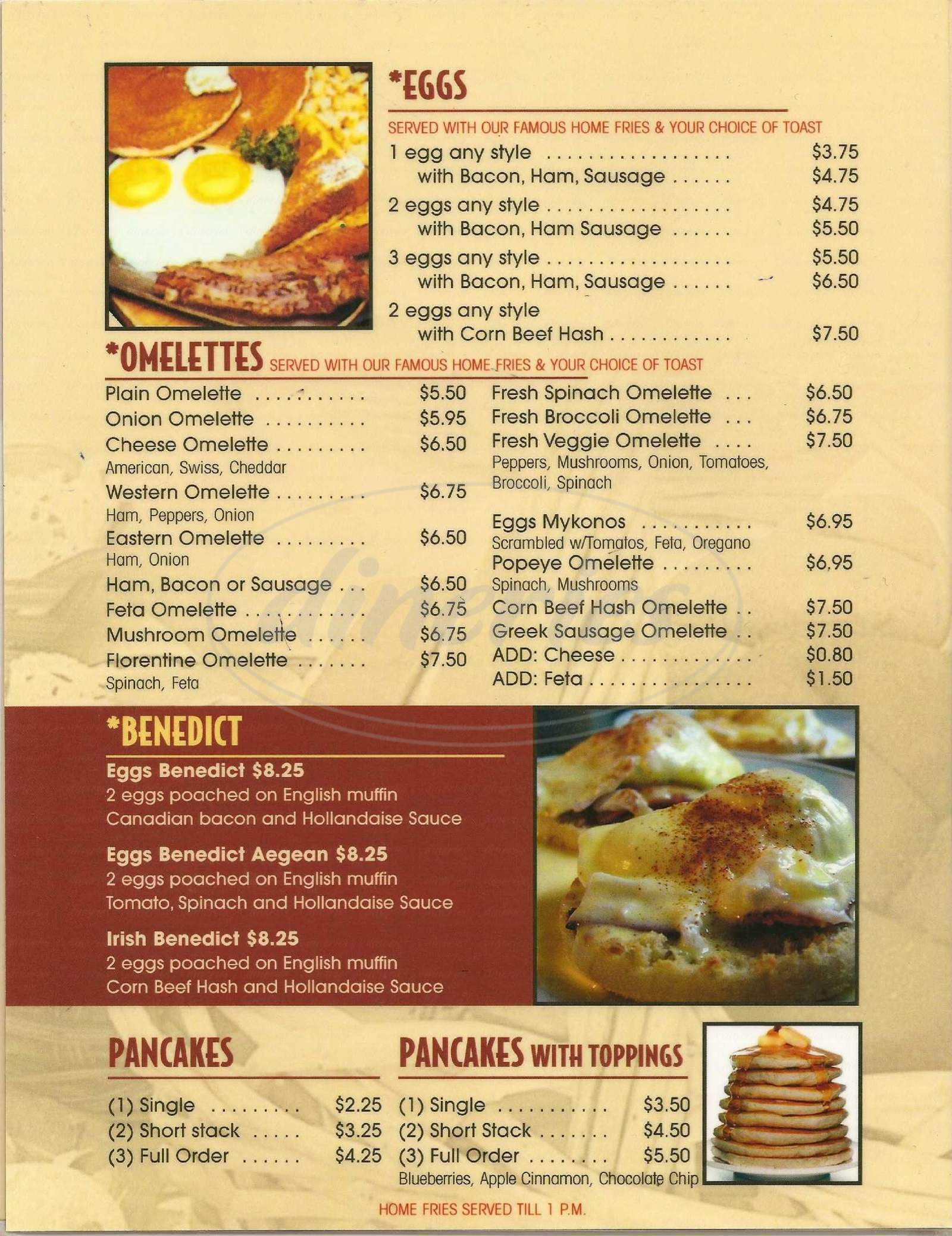 menu for Arlington Restaurant and Diner