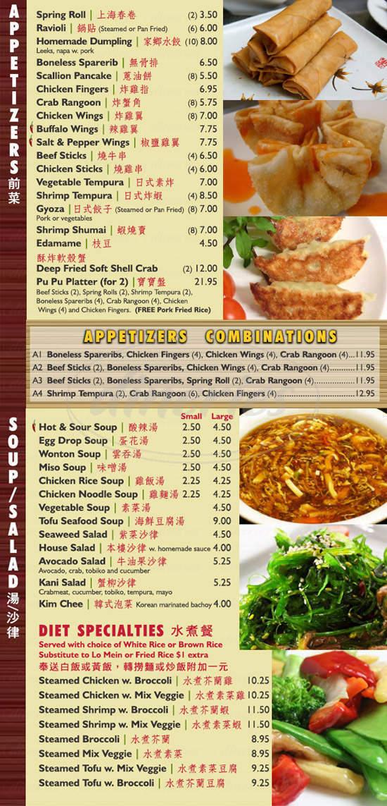 menu for Beijing Tokyo