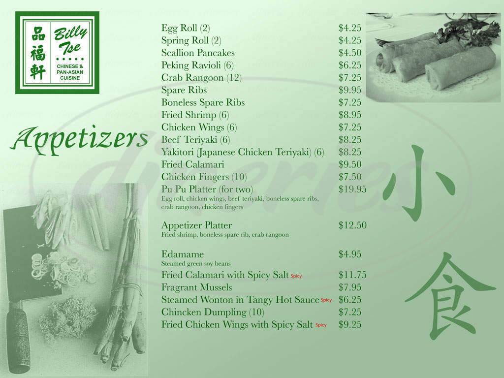 menu for Billy Tse Restaurant