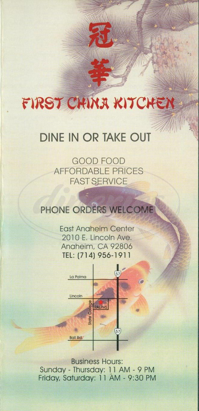 First China Kitchen Menu Anaheim Dineries