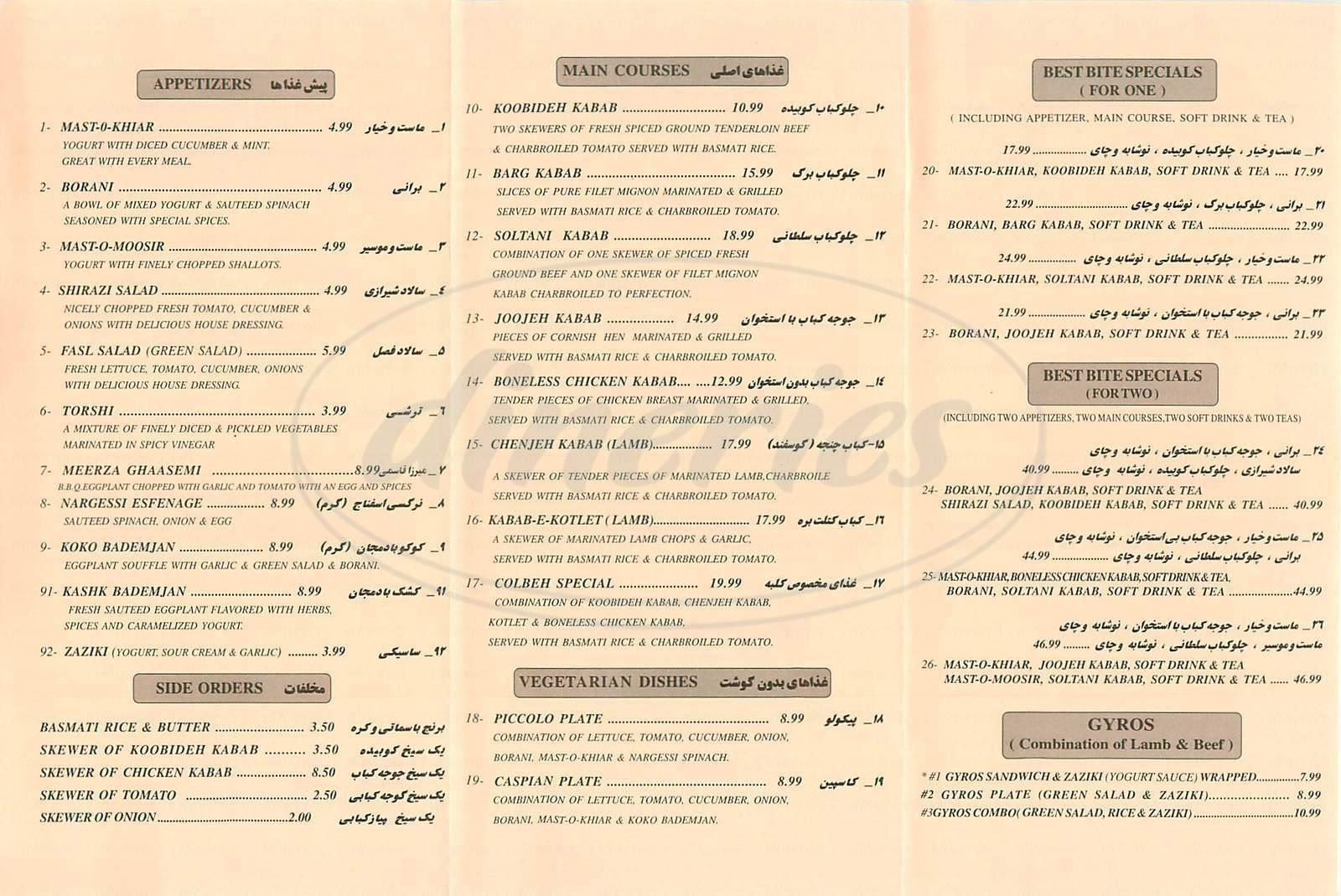 Best Bite Restaurant Menu Mountain View Dineries