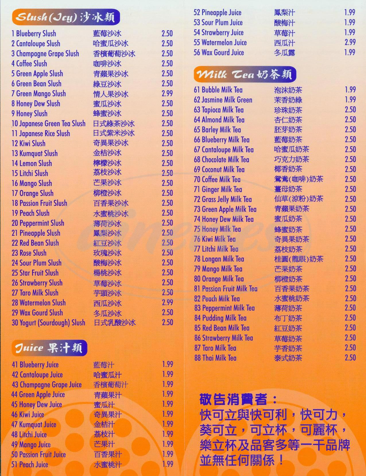 quickly menu millbrae dineries