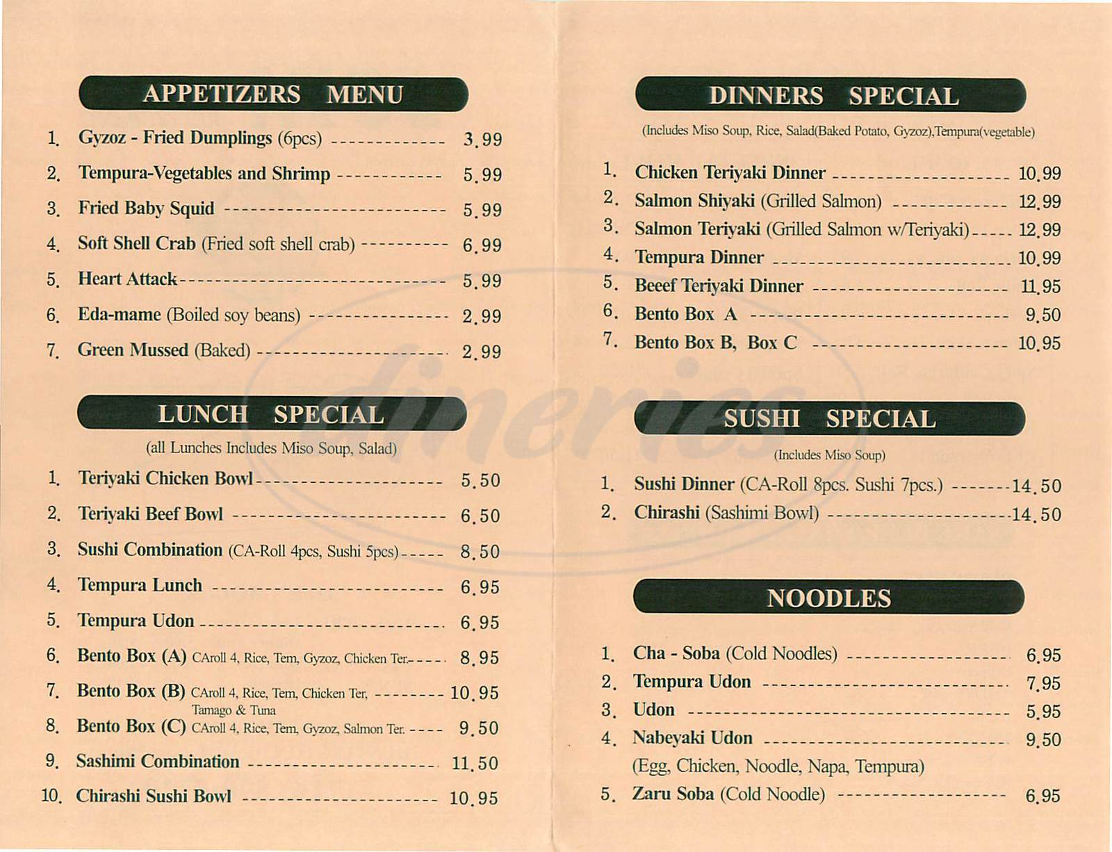Soya Japanese Restaurant Menu - Huntington Beach - Dineries