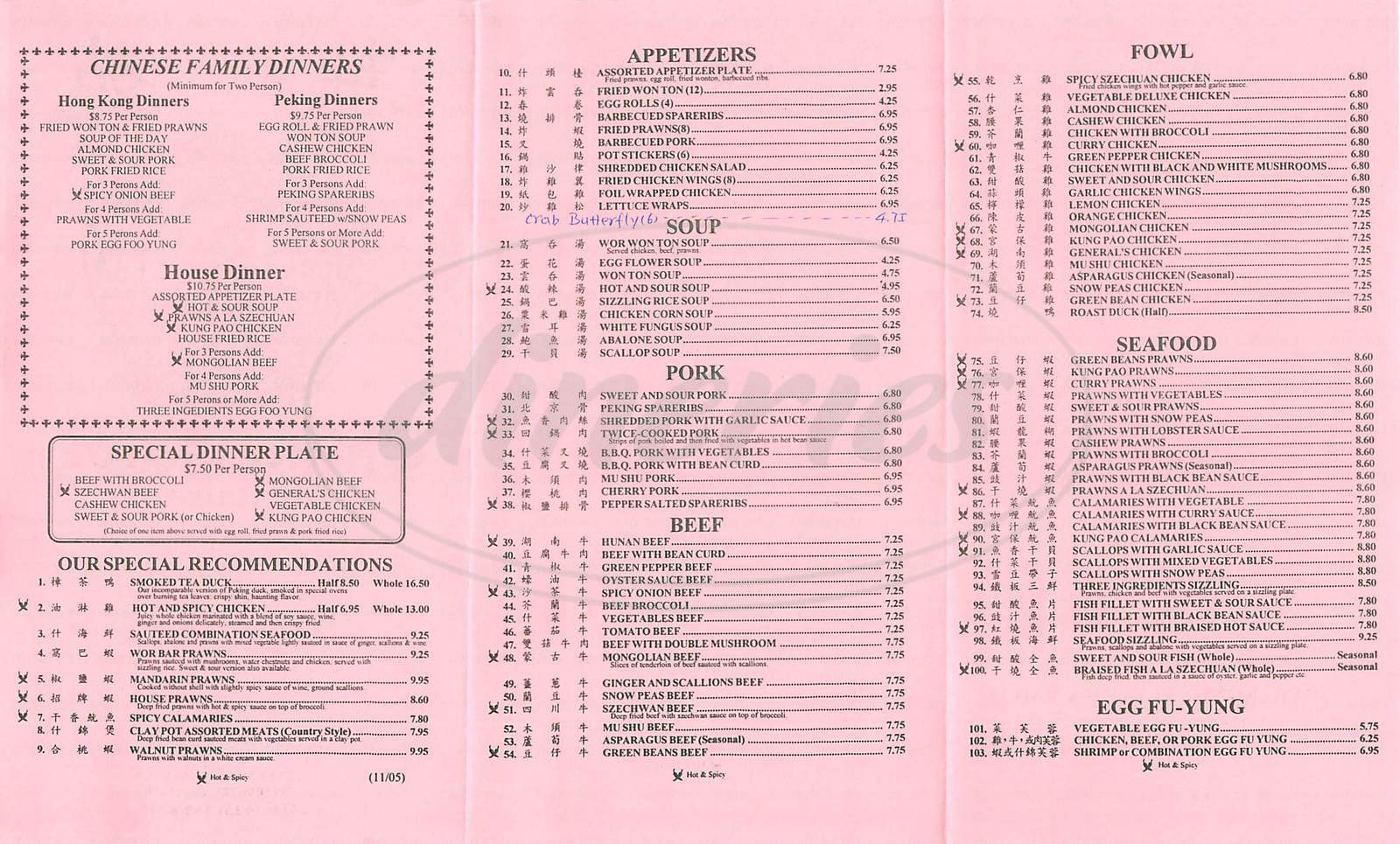 China Garden Menu Livermore Dineries