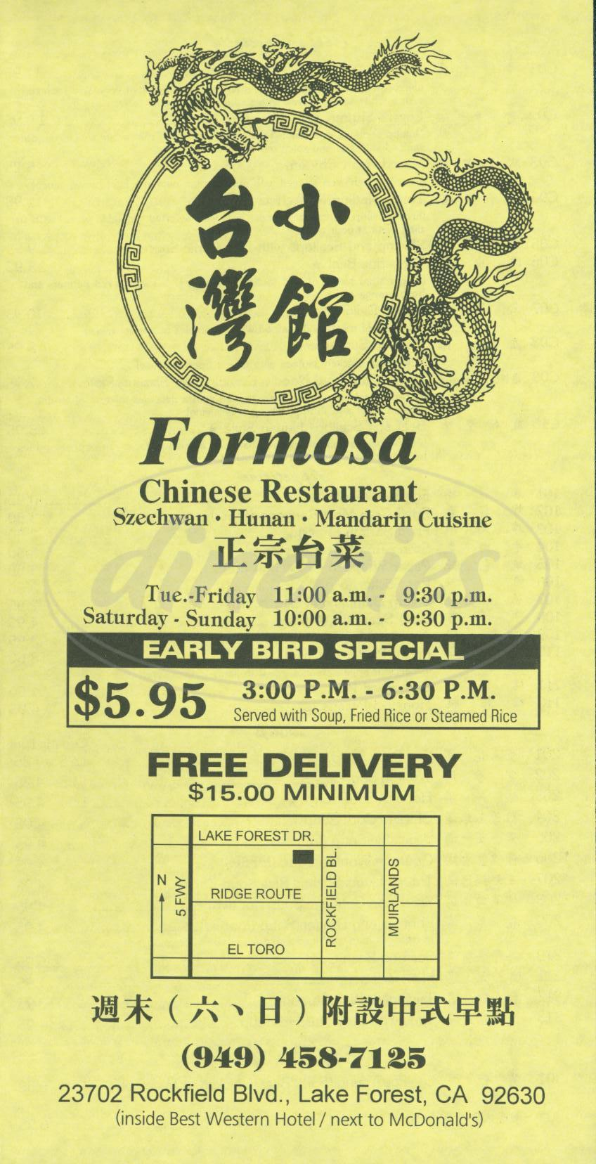 Formosa Chinese Restaurant Menu Lake Forest Dineries
