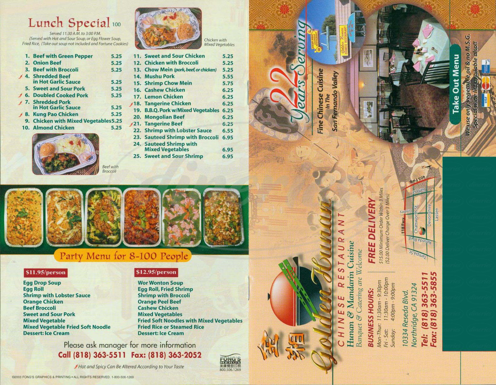 Golden Hunan Chinese Restaurant Menu - Northridge - Dineries