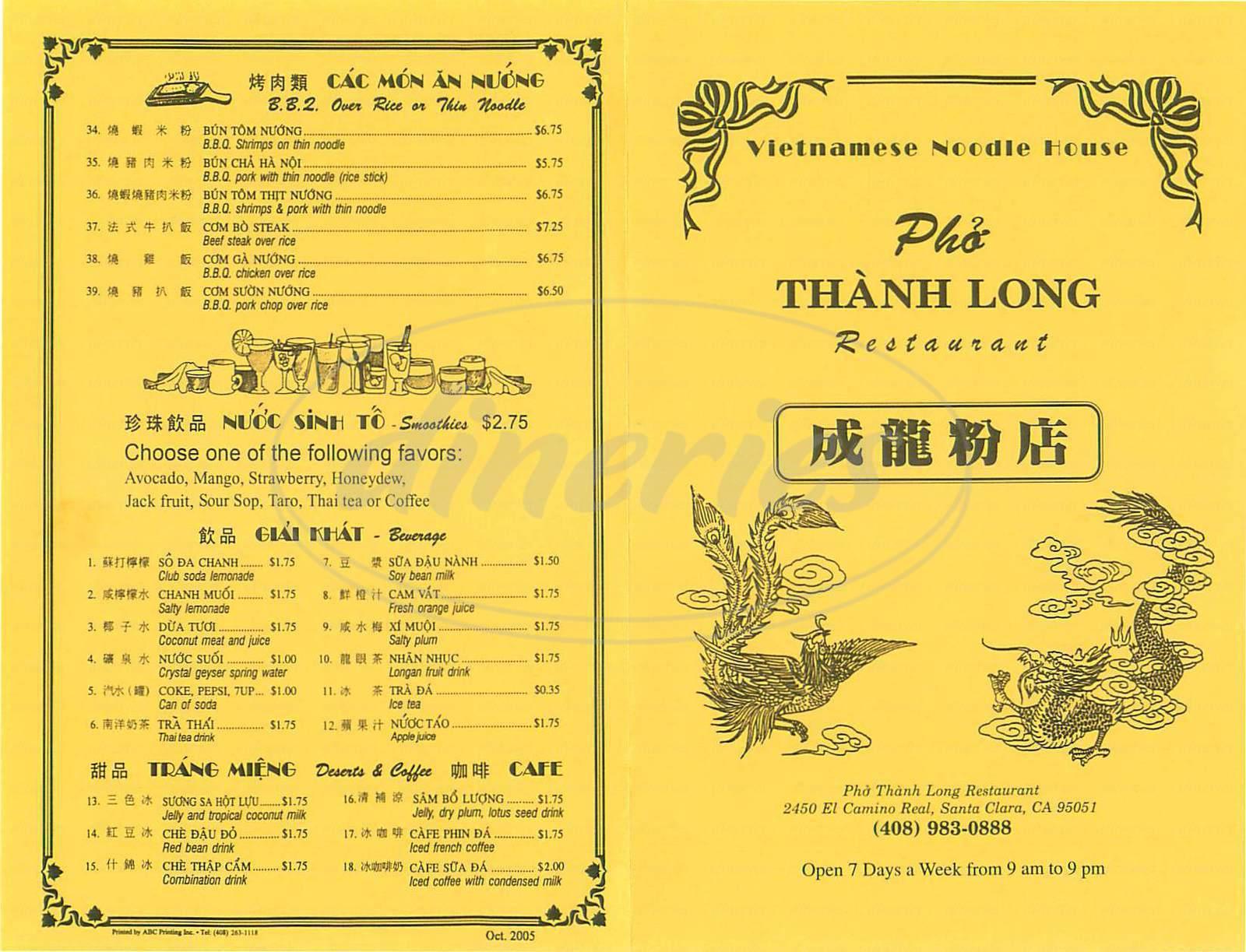 Pho Thanh Long Menu - Santa Clara - Dineries