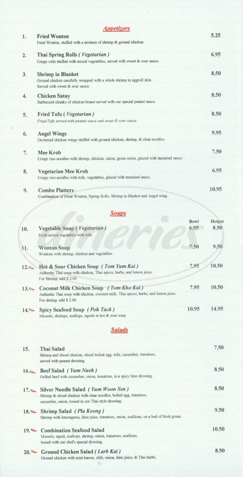 Thai Kitchen Menu Irvine Dineries