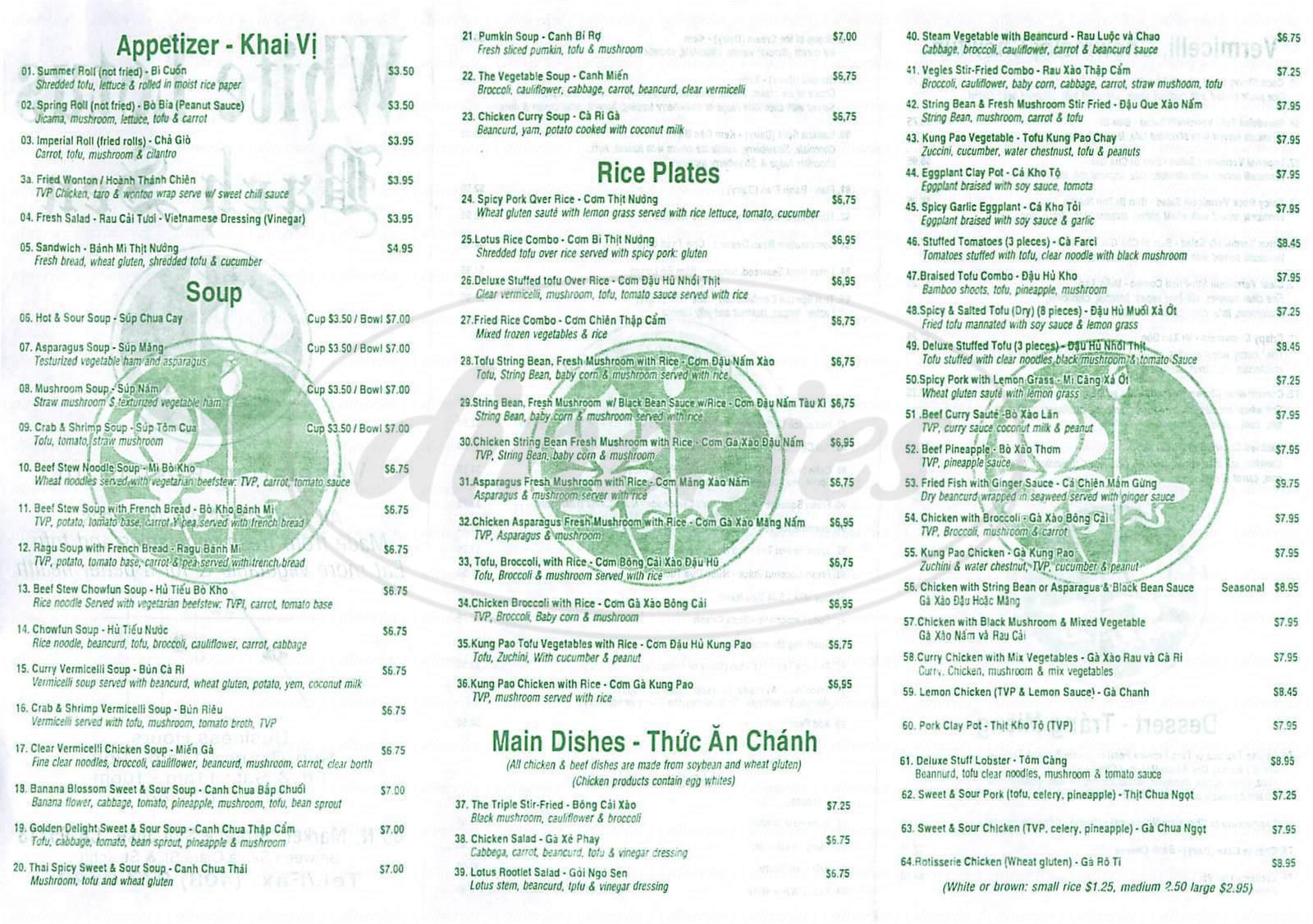 White Lotus Vegetarian Restaurant Menu San Jose Dineries