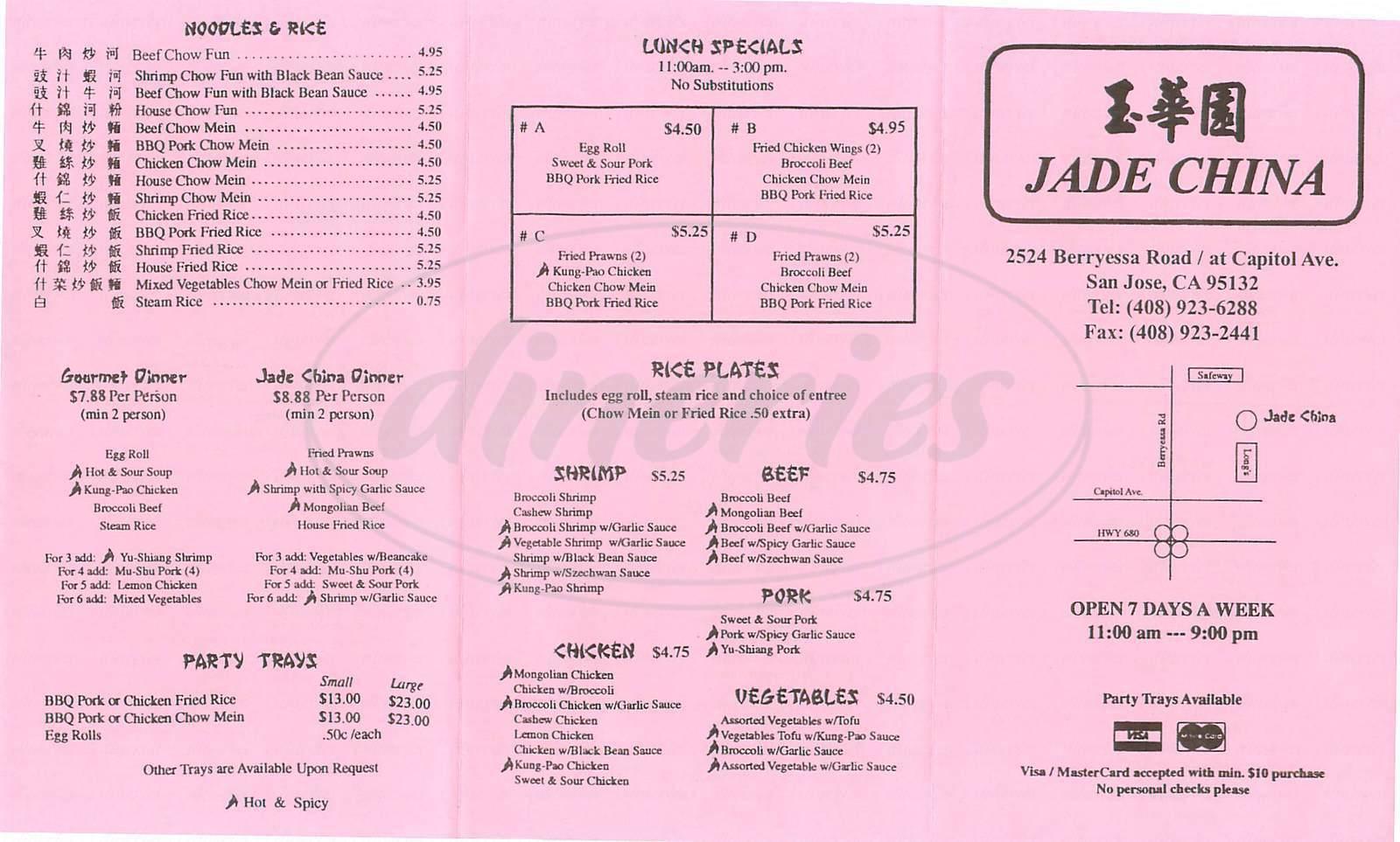 Jade China Restaurant In San Jose Ca