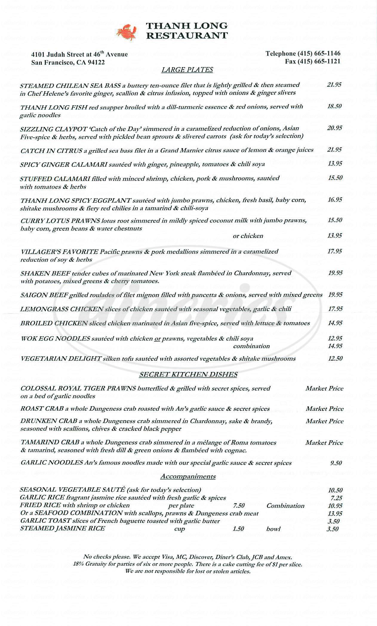 Thanh Long Restaurant San Francisco Ca