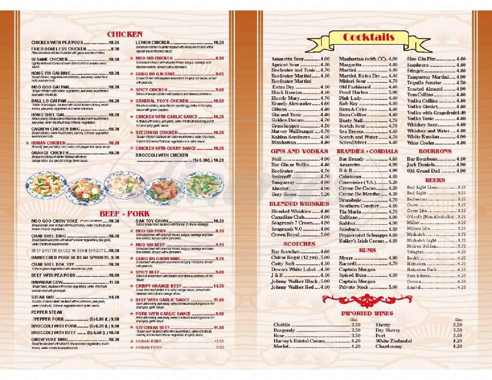 Bali Village Restaurant Menu Wyoming Dineries