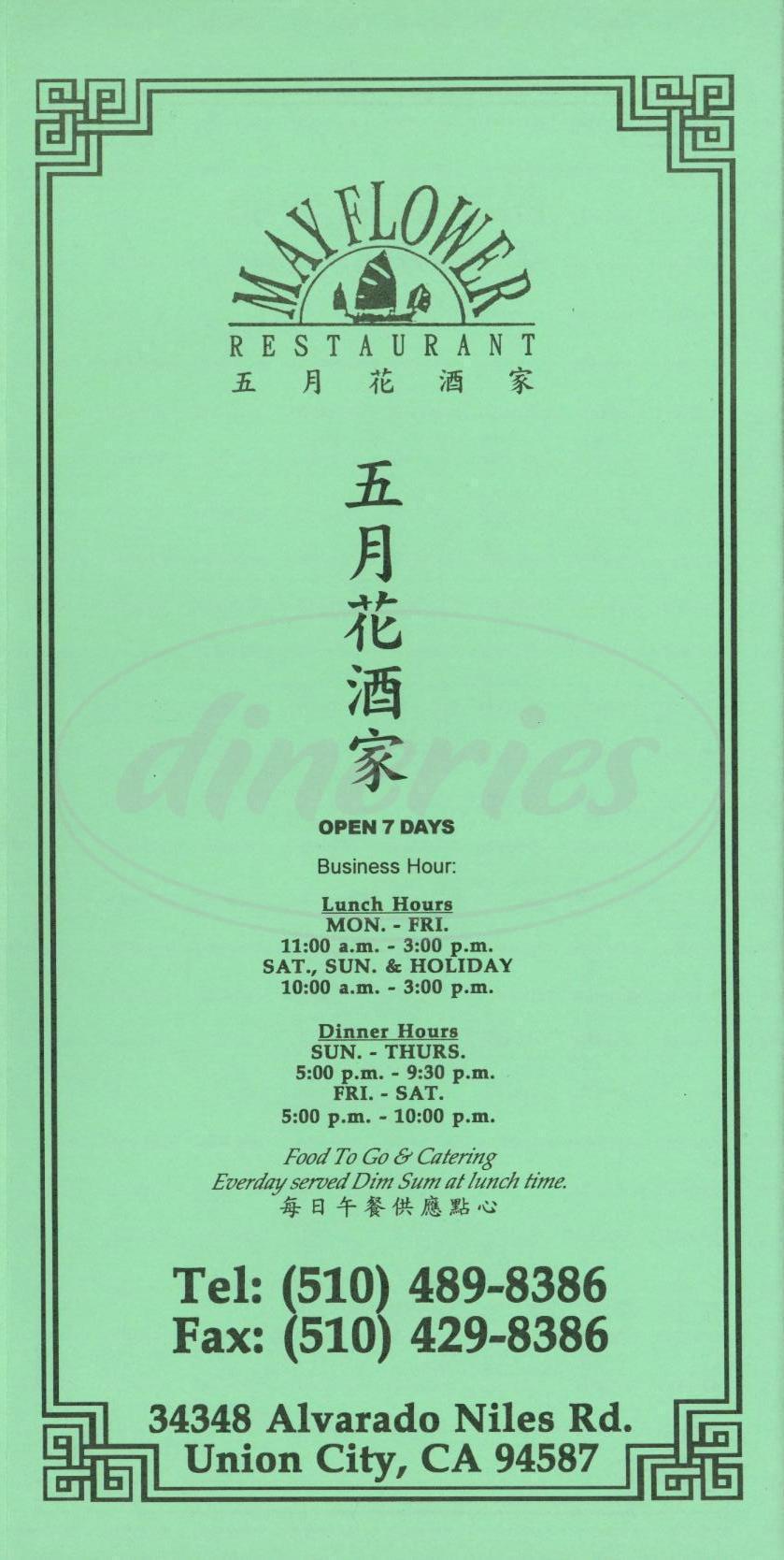 Mayflower Chinese Restaurant In Union City Ca